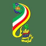 لوگوی بنیاد بین المللی خیریه آبشار عاطفه